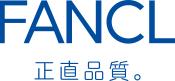 株式会社ファンケル