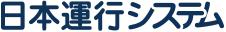 日本運行システム株式会社
